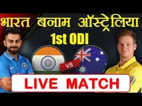 India vs Australia 1st ODI Live Streaming and Hindi Commentary & Indian Team Playing Eleven