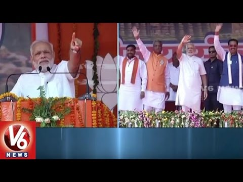 PM Narendra Modi Speaks On Triple Talaq, Says Don't Make it Hindu-Muslim Issue | V6 News