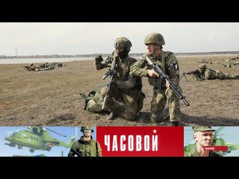 """Росгвардия. Отряд """"Русь"""". Часовой. Выпуск от 07.06.2020"""