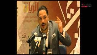لقطات من مؤتمر وحفل رامي عياش في