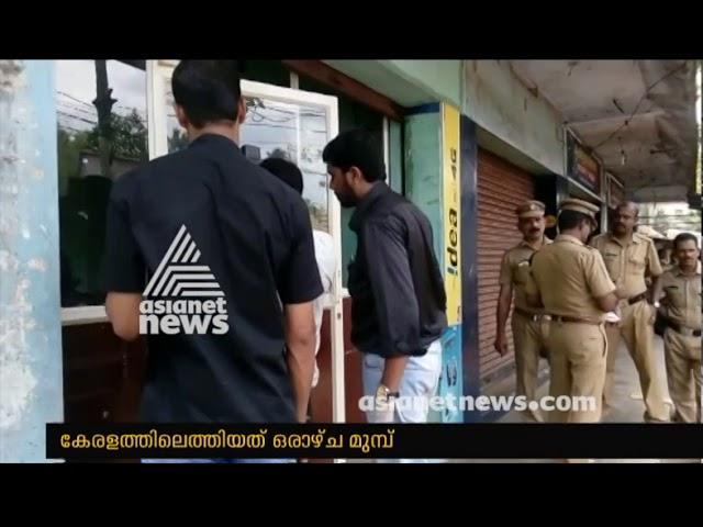 Radio jockey's death case : Quotation team came from Gulf | FIR 1 April 2018