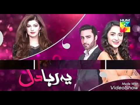 Yeh Raha Dil Full OST by atif ali and samra khan - video created by mohd aiyaad