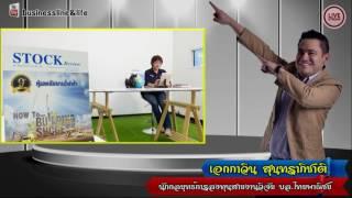 Business Line & Life 27-4-60 on FM.97 MHz