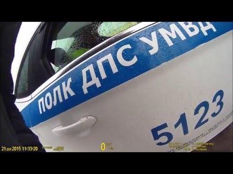 Нижний Новгород Московское шоссе м-н карусель (ч.2
