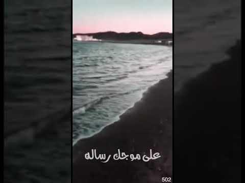 تصميم يابحر شبل الدواسر Youtube