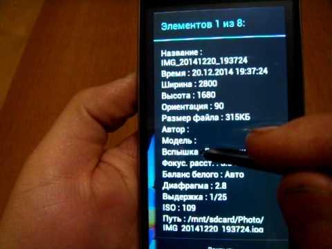 как определить оригинал от подделки Samsung S4