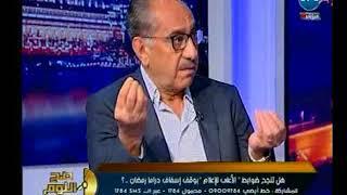 الفنان محمد أبو داوود عن مسلسلات رمضان : نحن وصلنا الي ثقافة القبح