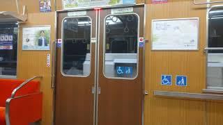 北大阪急行8000形8003F 桃山台駅 ドア開閉