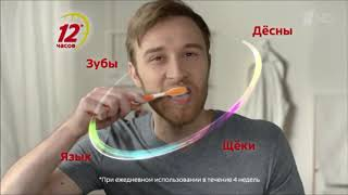Реклама Колгейт Тотал   Абсолютно готов - Апрель 2019