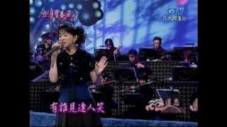 蔡幸娟_嘆十聲(200702)