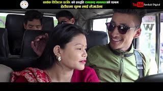 New Dohori Song 2074 / Hetauda Ma Ghumna Laijamla / Khuman Adhikari,Archana Syangtan,Ramchandra