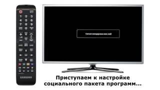 Налаштування цифрових каналів на телевізорі Samsung