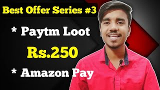 Paytm Loot ₹250 | Best Offer Series #3 - 2020 Paytm Loot Offers, Amazon Free Recharge| Google Tricks