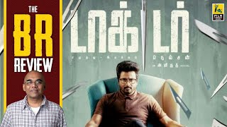 Doctor Tamil Movie Review By Baradwaj Rangan | Nelson Dilipkumar | Sivakarthikeyan |  Vinay Rai