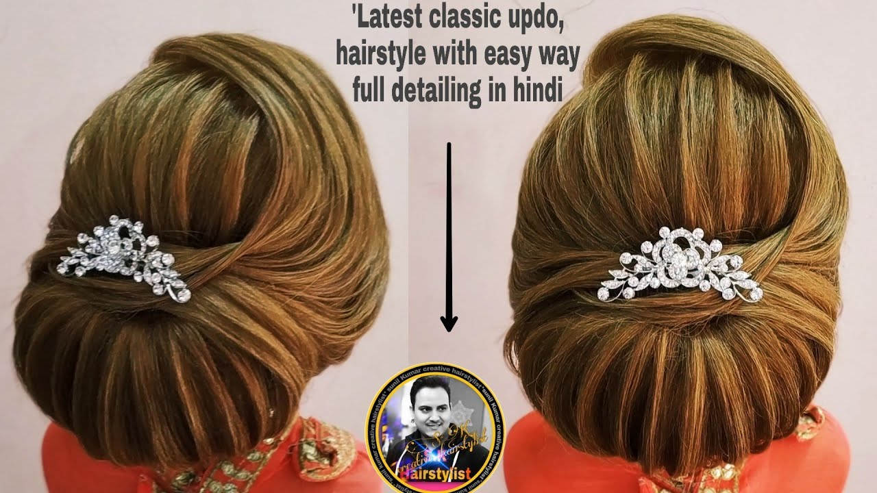 Classic Updo Hairstyle 2018 Latest Classic Low Bun Hairstyle