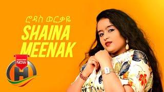 Rodas Workye - Shaina Meenak - New Ethiopian Music 2019 (Official Video)