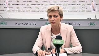 видео Министерство финансов республики беларусь