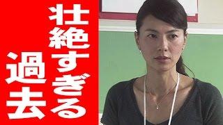 チャンネル登録お願いします! ⇒http://bit.ly/2jsbZIn 女優の江角マキ...
