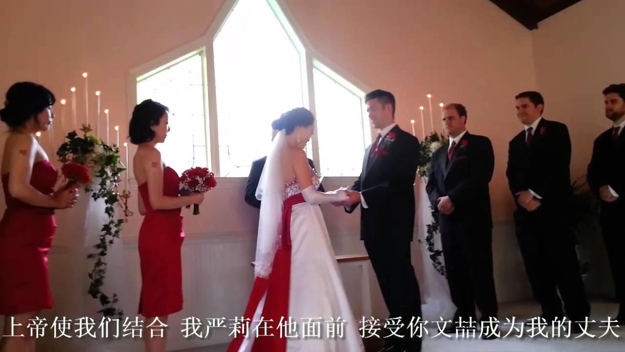 my final fantasy wedding - youtube