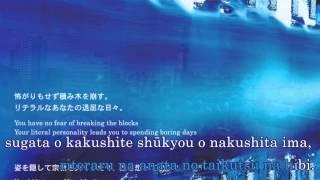 Cipher / サイファ Music : 佐藤純一 (Satou Junichi) Lyrics: 林英樹 (...