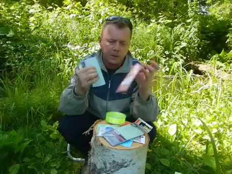 Мобискин, Рыбья кожа. рыболовная наживка Http://ulov-pripay.ru