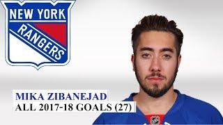 Mika Zibanejad (#93) All 27 Goals of the 2017-18 NHL Season