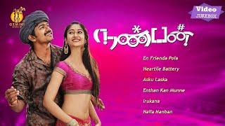 Nanban   Tamil Video Songs   Jukebox