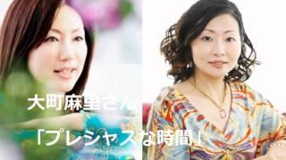 2012.7.31 FM世田谷「RE☆SET」、 大町麻里さんの<プレシャスな時間>コ...