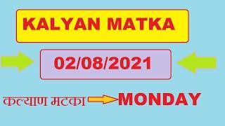 KALYAN MATKA 02/08/2021 TRICK //KALYAN SATTA MATKA //KALYAN MATKA SINGLE JODI TRICK