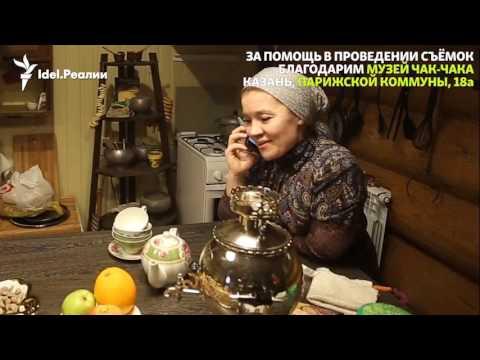 Диалекты татарского языка