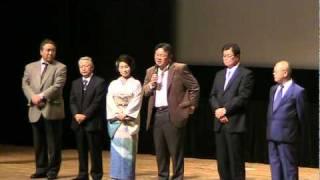 ガッツ石松主演「罪と罰」無料試写会 地元協力者紹介.