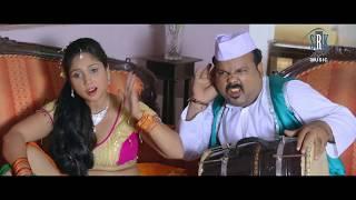 Besharam Jawani | Kothewali | Bhojpuri Movie Comedy Scene
