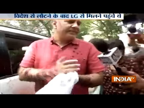 Ink Attack On Manish Sisodia Outside Lieutenant Governor's House