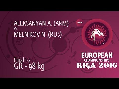 GOLD GR - 98 Kg: N. MELNIKOV (RUS) Df. A. ALEKSANYAN (ARM), 4-0
