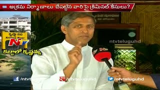 Ntv Exclusive Interview Manthena Satyanarayana Raju About Il Al Constructions