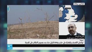 رامي عبد الرحمن: استماتة من النظام وحلفائه للوصول إلى الحدود التركية