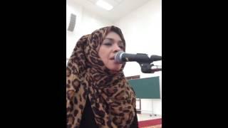 Sharifah Khasif - Al Fatiha