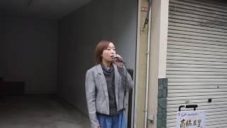 説明 永福町オータムフェスタ.