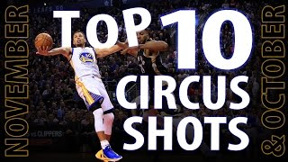 Top 10 Circus Shots of October and November: 2016-2017 NBA Season