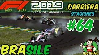SUDARE FREDDO | F1 2019 - Gameplay ITA - Carriera #64 - BRASILE