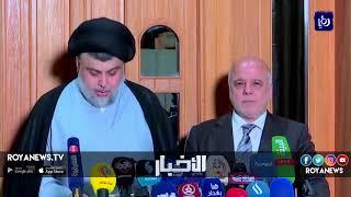 العراق .. مجلس النواب الجديد  يعقد أولى جلساته - (3-9-2018)