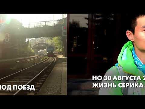 100 новых лиц Казахстана: паралимпиец Серик Есматов(22.02.18)