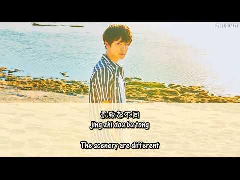 Chanyeol - SSFW (Chinese Ver.) + [English Subs/Hanyu Pinyin/Chinese Lyrics]