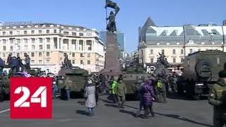 Смотреть видео День защитника Отечества отмечают во всех регионах России - Россия 24 онлайн