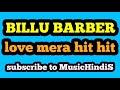 love mera hit hit mp3 song hindi (billu barber)