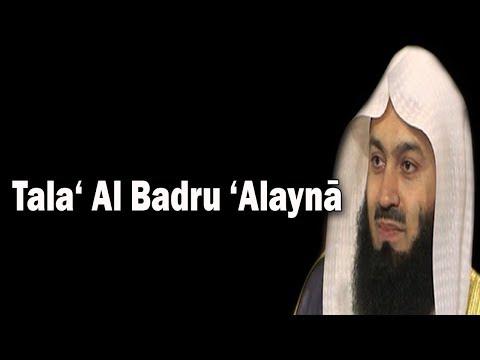 Tala' Al Badru 'Alaynā (Nasheed) By Mufti Menk With Lyric
