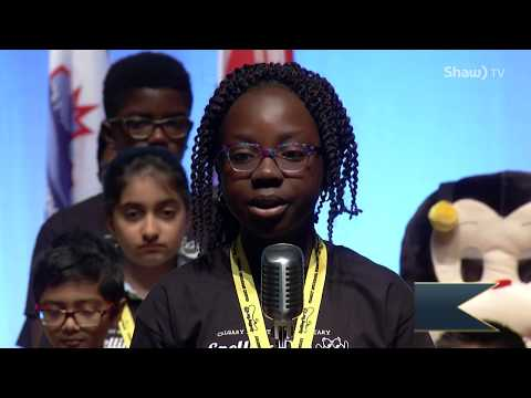 2017 Calgary Invitational Spelling Bee