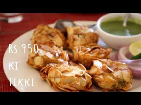 Rs 950 ki Tikki | Oh Teri | Oberoi Maidens | Hmm