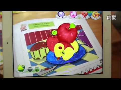 4D Magic Book Interactive Three-dimensional Painting Graffiti Early Childhood Books