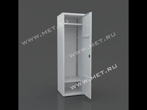 шкаф гардеробный односекционный со скамьей